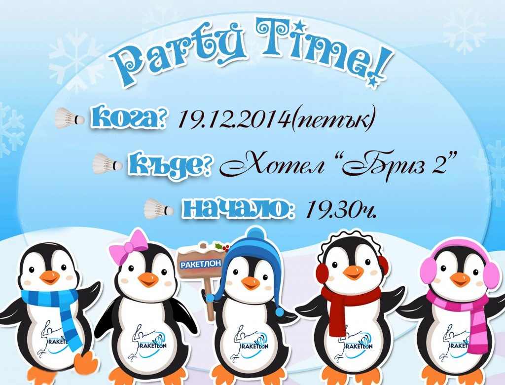 christmas-party-2014-online