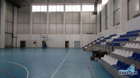 зала за спорт